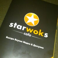 Photo taken at Starwoks cafe by Евгений В. on 1/15/2013