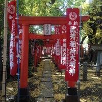 Foto scattata a 雑司ヶ谷 鬼子母神 (鬼子母神堂) da kakukaqu il 11/18/2012