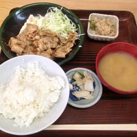 Photo taken at やまだや by Keith K. Y. on 8/29/2013