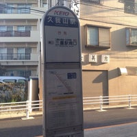 Photo taken at 久我山駅 (京王バス) by Keith K. Y. on 4/7/2014