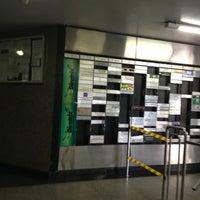 Photo taken at Edifício Executive Center by Eduardo Penna on 11/19/2012