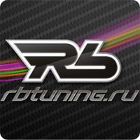 Photo taken at RBTuning - Tuning Shop by RBTuning - Tuning Shop on 9/4/2013