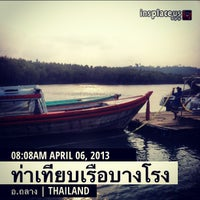 Photo taken at Bang Rong Pier by iWinner D. on 4/6/2013