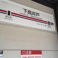 Photo taken at Keio Shimo-takaido Station (KO07) by Tenty17 on 6/1/2012