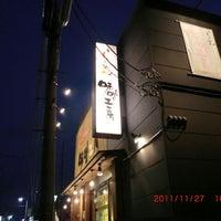 Photo taken at らーめん 味噌工房 by Hiro on 11/27/2011