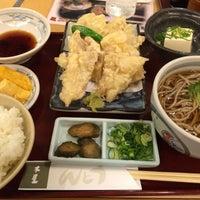Photo taken at 銀座 木屋 有楽町店 by まゆなし on 4/20/2015
