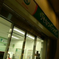 Photo taken at りそな銀行 千里中央支店 by chiaki (. on 10/14/2012
