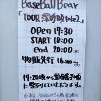 Photo taken at 福井chop by Macchan on 11/24/2012