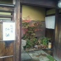 Photo taken at 胡蝶庵 仙波 by 柴田 樹. on 2/10/2013