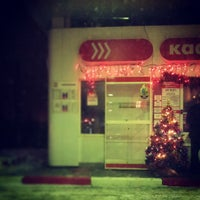 Photo taken at Лукойл by анна л. on 12/31/2013