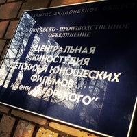 12/21/2012にНаталья М.がКиностудия имени Горькогоで撮った写真