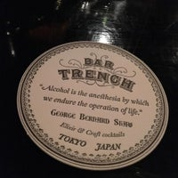 1/21/2017 tarihinde Tony L.ziyaretçi tarafından Bar Trench'de çekilen fotoğraf