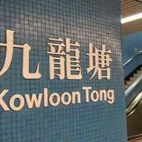 Photo taken at MTR Kowloon Tong Station by John on 11/25/2012