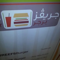 Photo taken at JREEF'S Burger by Azoz A. on 10/28/2012