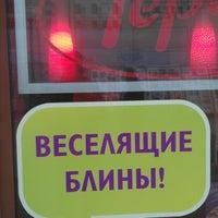 Photo prise au Теремок par Temnyy_angel le11/16/2012