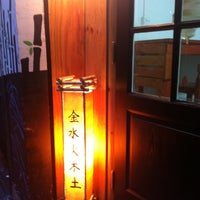 12/19/2012 tarihinde Clau 🌺ziyaretçi tarafından Muteki Sushi'de çekilen fotoğraf