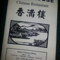 Photo taken at Full House Chinese Restaurant by Kent F. on 1/31/2013
