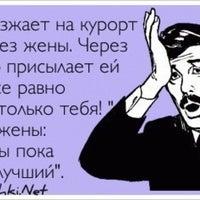 "Photo taken at Офис компании ООО ""ЛИДЕР"" by Veronica L. on 8/9/2013"