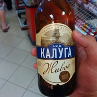 Photo taken at Остановка «ул. Фрунзе» by vladproni on 6/26/2014