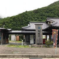 6/20/2018に梨燕(なしつばめ)が道の駅 あゆの里・矢田川で撮った写真