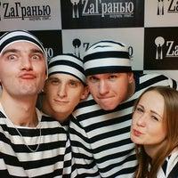 Photo taken at ZаГранью by Евгений В. on 11/27/2014