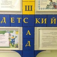 Photo taken at Детский сад № 28 by Роман on 2/21/2013