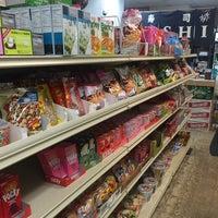 Japanese Food Store Fort Lauderdale
