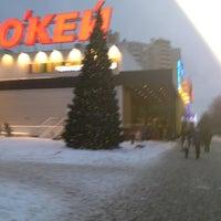 Foto diambil di О'КЕЙ oleh Milana💎 pada 12/2/2012