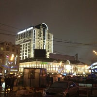 Photo taken at Высшие курсы иностранных языков МИД РФ by Svetlana 💟♍ on 12/27/2012