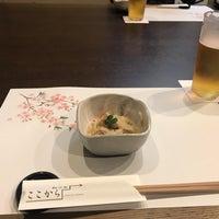 Photo taken at 和乃食 ここから by Yuna O. on 3/22/2018