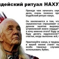 Photo taken at Perevodim.pro by Ksenia on 4/9/2014