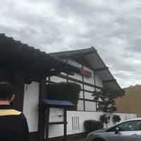 Photo taken at Shogun Kobe by Aya D. on 10/30/2016