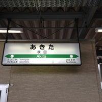 Photo taken at Akita Station by げっぺい じ. on 12/25/2012