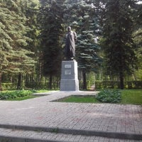 Photo taken at ПКиО им. Гайдара by Валерия С. on 6/29/2013