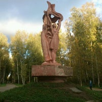 Photo taken at ПКиО им. Гайдара by Валерия С. on 9/29/2012