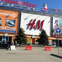Das Foto wurde bei Мегацентр «Горизонт» von anets am 3/6/2013 aufgenommen