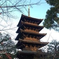 11/18/2012にやいくが東寺 (教王護国寺)で撮った写真