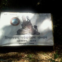 Photo taken at Himalayan Mountaineering Institute by Anant B. on 11/5/2012