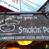 Photo taken at Smokin' Pot by Ivana A. on 7/12/2013