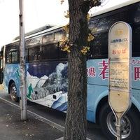 Photo taken at 阪急バス 桃山台駅前 バス停 by halyocci on 12/23/2017