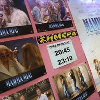 Photo taken at Μαργαρίτα Cinema by Agis M. on 7/25/2018