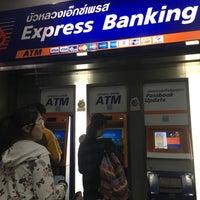 Photo taken at Bangkok Bank by Getzens J. on 10/8/2016