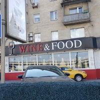 Das Foto wurde bei Wine&Food von Seth N. am 8/20/2018 aufgenommen