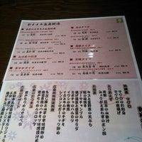 Photo taken at 和さび 小町店 by Hiroyuki N. on 6/9/2013