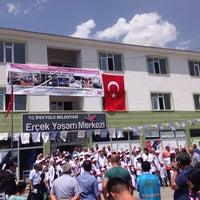 Photo taken at Erçek by 🇹🇷Polis Adam 👮🏻 (. on 7/31/2017