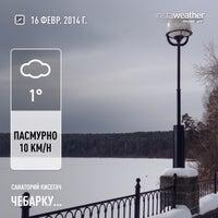 Photo taken at Набережная Теренкуля by Katherine on 2/16/2014
