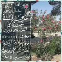 Photo taken at Behesht-e Masoumeh   بهشت معصومه by Sama.gh on 9/8/2016