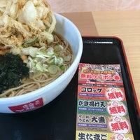 Photo taken at 箱根そば 古淵店 by @SAKURA on 10/6/2017