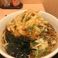 Photo taken at 箱根そば 古淵店 by @SAKURA on 11/24/2017