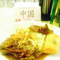 Photo taken at Restaurante Chinês by isabel h. on 9/2/2014